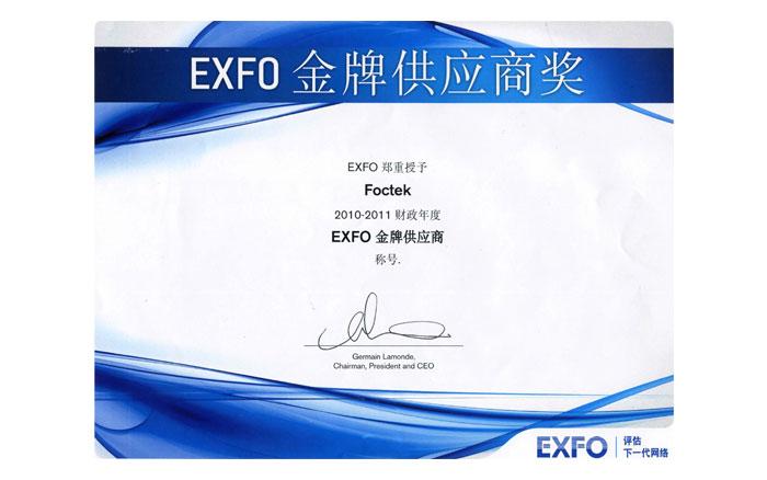 EXFO gold supplier