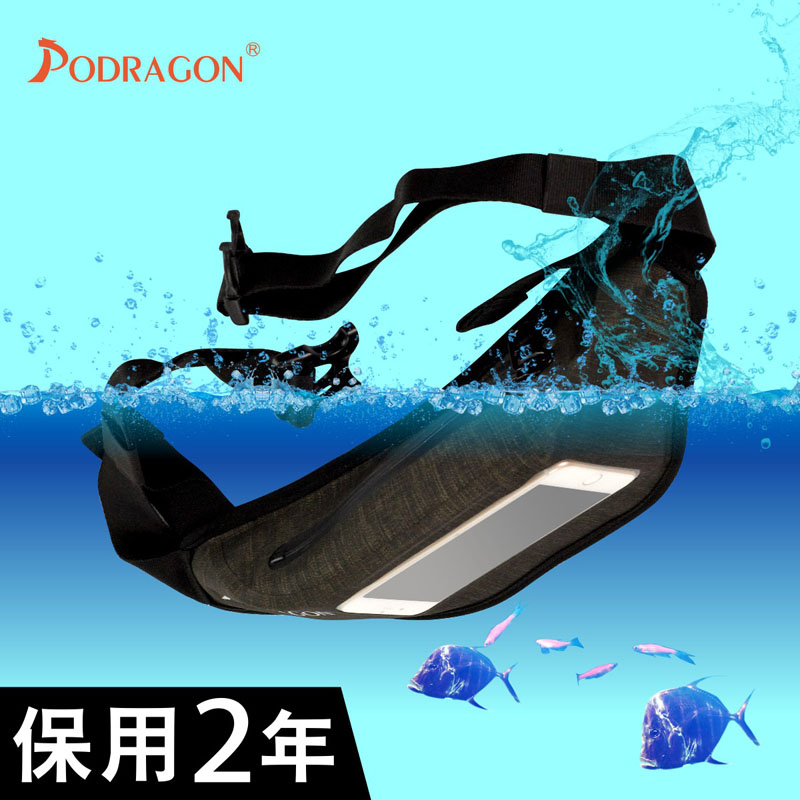 Podragon防水腰包游泳潜水腰包冲浪漂流溯溪手机防水袋便携