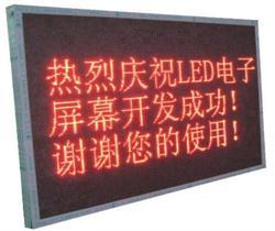 电子显示屏广告制作
