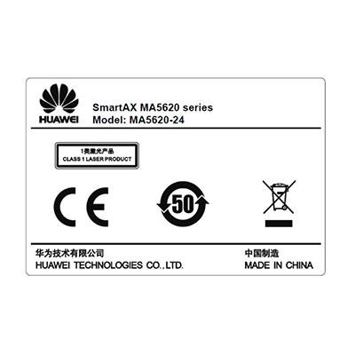 电子产品标签2