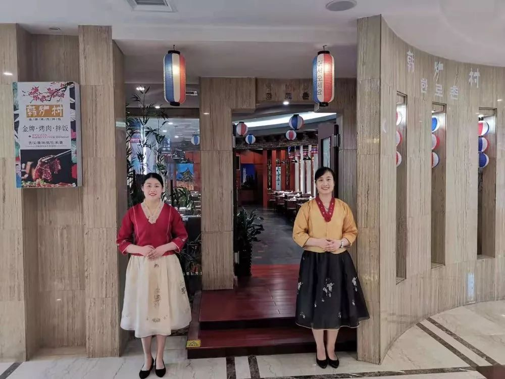 sunbet官网手机版登陆韩炉村21日开业啦,菜价7.5折,更有多重特惠等您来!