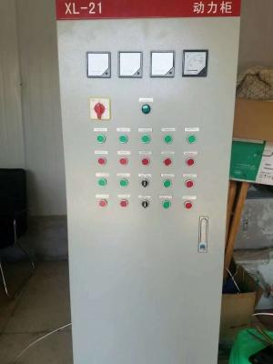重庆定做自动化控制系统