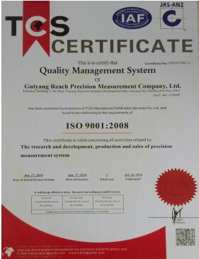 ISO9001国际标准质量体系认证