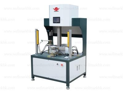 Automatic Folding Pressing Machine