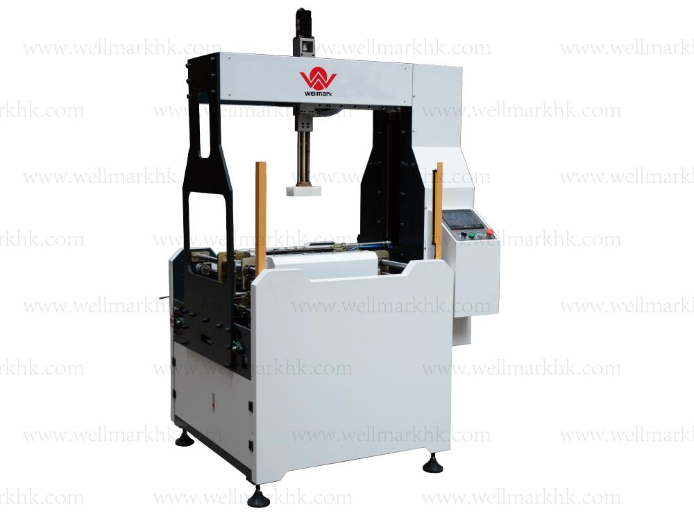 Automatic Rigid Box Forming Machine