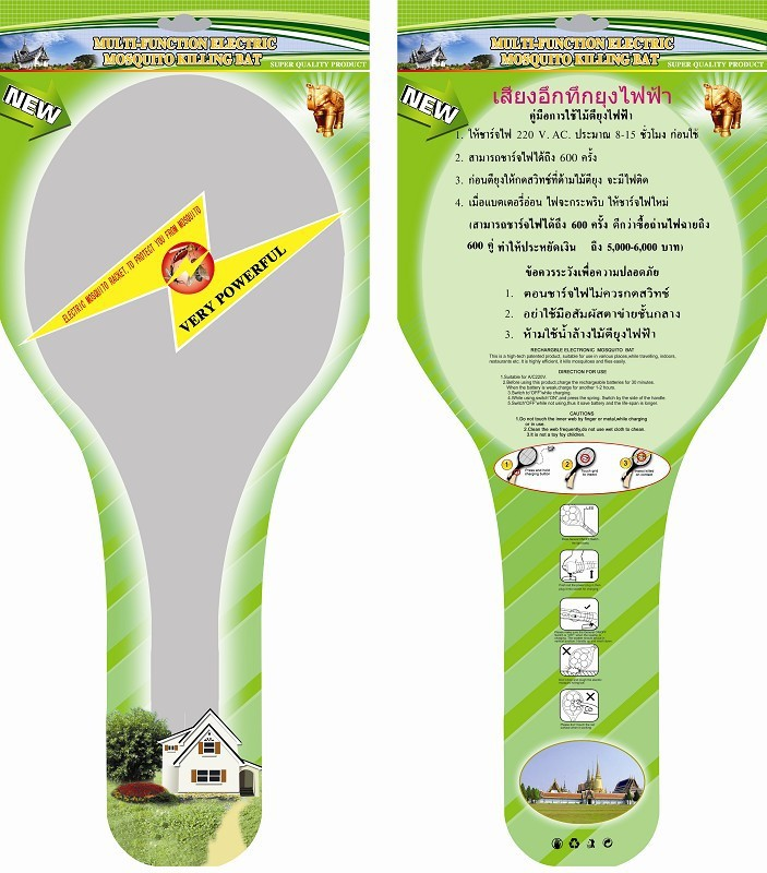 USB Bug Bat Wasp Mosquito Zapper Swatter Racket Anti Mosquito Killer Mosquito Swatter