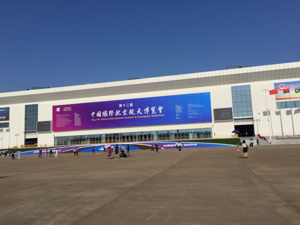 The 12th China International Aviation and Aerospace Exhibition