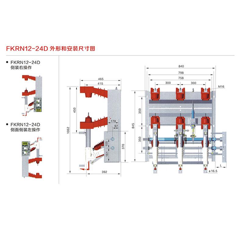 High pressure gas pressure load break switch FKRN12-24D