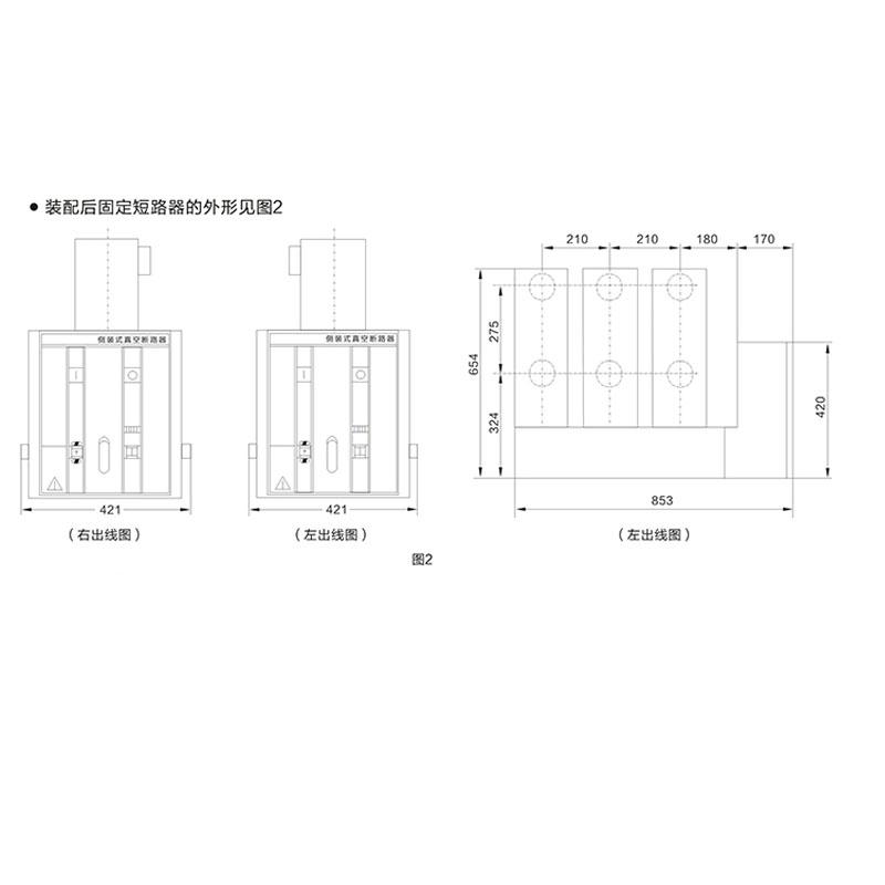 Side-mounted miniaturized indoor high-voltage vacuum circuit breaker