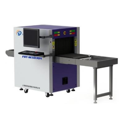 FDT-SE5030A型 X射线检查设备