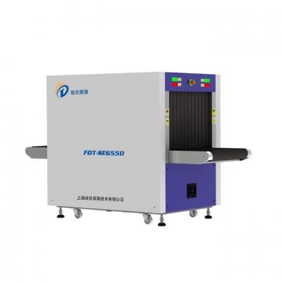 FDT-SE6550型 X射线检查设备安检机