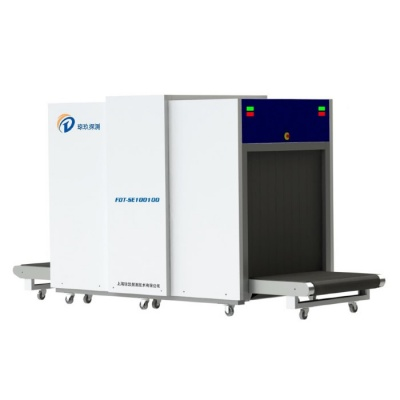 FDT-SE100100型 X射线检查设备安检机
