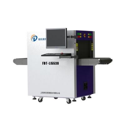 FDT-Li5536型 X射线检查设备