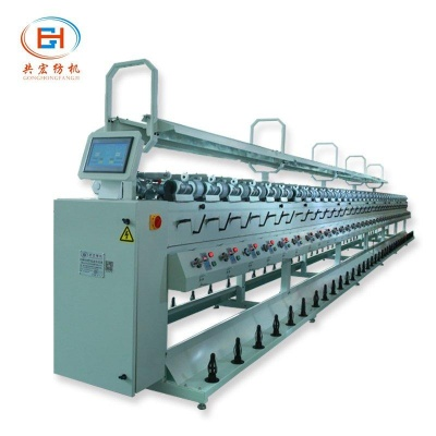 GH018-S high-Speed Loose Type Cone to Cone Yarn Winding Machine