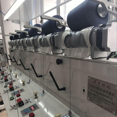 GH018-B Multifunctional High-Speed Yarn Doubling Winder Machine