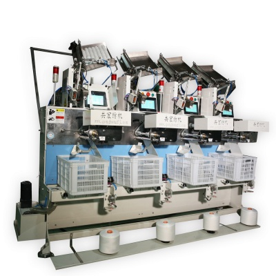 GH018-A Fully Automatic High Speed Sewing Thread Winding Machine